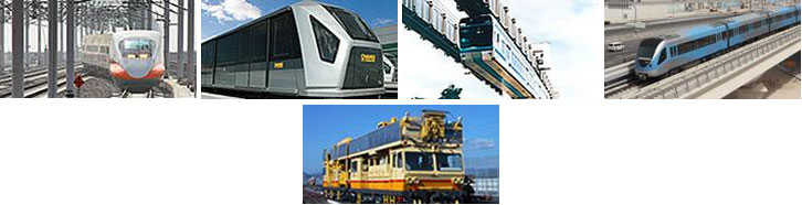 Bullet Train Suppliers & Contractors